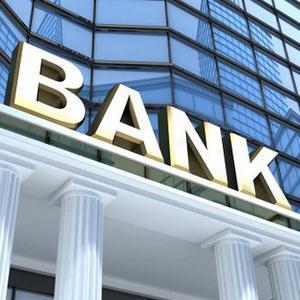 Банки Большого Камня