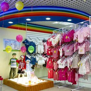 Детские магазины Большого Камня