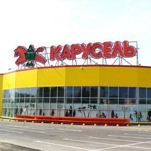 Гипермаркеты Большого Камня