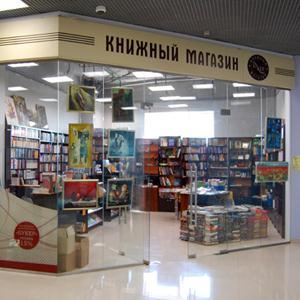 Книжные магазины Большого Камня