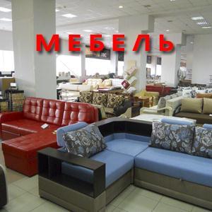 Магазины мебели Большого Камня