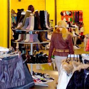 Магазины одежды и обуви Большого Камня