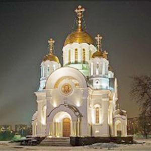 Религиозные учреждения Большого Камня
