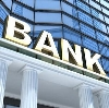 Банки в Большом Камне