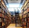 Библиотеки в Большом Камне