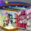 Детские магазины в Большом Камне