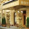 Гостиницы в Большом Камне