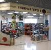 Книжные магазины в Большом Камне