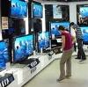 Магазины электроники в Большом Камне