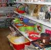 Магазины хозтоваров в Большом Камне