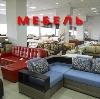 Магазины мебели в Большом Камне