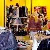 Магазины одежды и обуви в Большом Камне