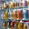 Парфюмерные магазины в Большом Камне