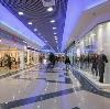 Торговые центры в Большом Камне